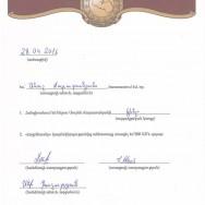 Սուրեն Ճարատանյանի կնոջ ստորագրած ստացականը: