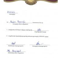 Տիկին Ռաիսայի ստորագրած ստացականը: