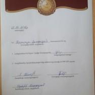 Դավիթի կնոջ՝ տիկին Արշալույսի, ստորագրած ստացականը: