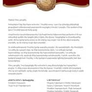 «Հայրենասեր»-ի եւ իր նվիրատուների երախտագիտության նամակը՝ ուղղված Սուրեն Ճարատանյանի կնոջը: