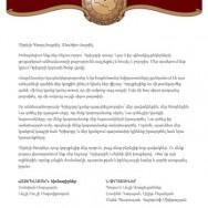 «Հայրենասեր»-ի եւ իր նվիրատուների երախտագիտության նամակն՝ ուղղված Գրիգորի մայրիկին: