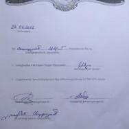 Մայիսի կնոջ՝ տիկին Արծվումի, ստորագրած ստացականը: