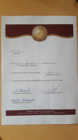 Տիկին Գայանեի ստորագրած ստացականը: