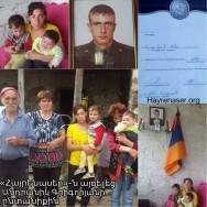 Andranik Grigoryan 1