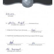 Ազատի մայրիկի ստորագրած ստացականը: