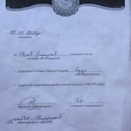 Ազնաուրի մայրիկի ստորագրած ստացականը:
