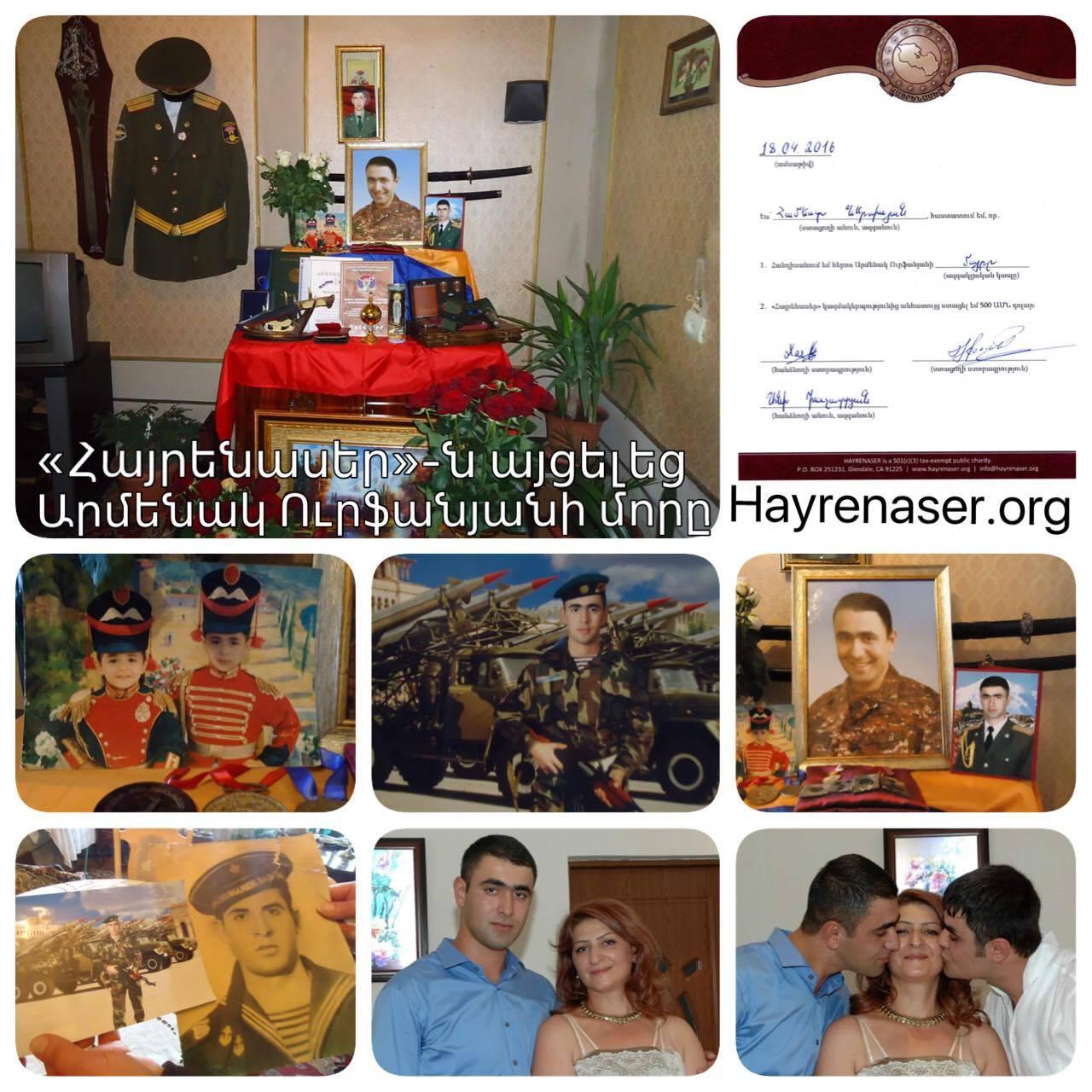 Collage_Armenak Urfanyan