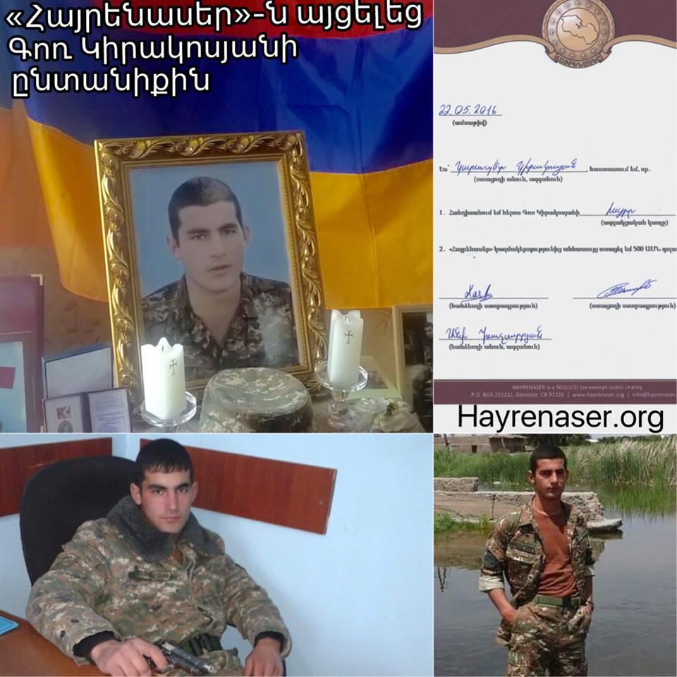 Gor Kirakosyan