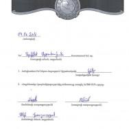 Հարությունի կնոջ ստորագրած ստացականը:
