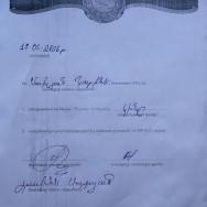 Հովսեփի կնոջ ստորագրած ստացականը: