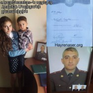 Hovsep Mayilyan 1