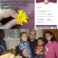 Hrachya