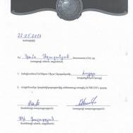 Միշայի հայրիկի ստորագրած ստացականը: