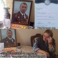 Roman Poghosyan 1