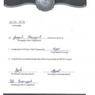 Վեժի հայրիկի ստորագրած ստացականը: