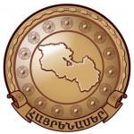 hayrenaser-logo
