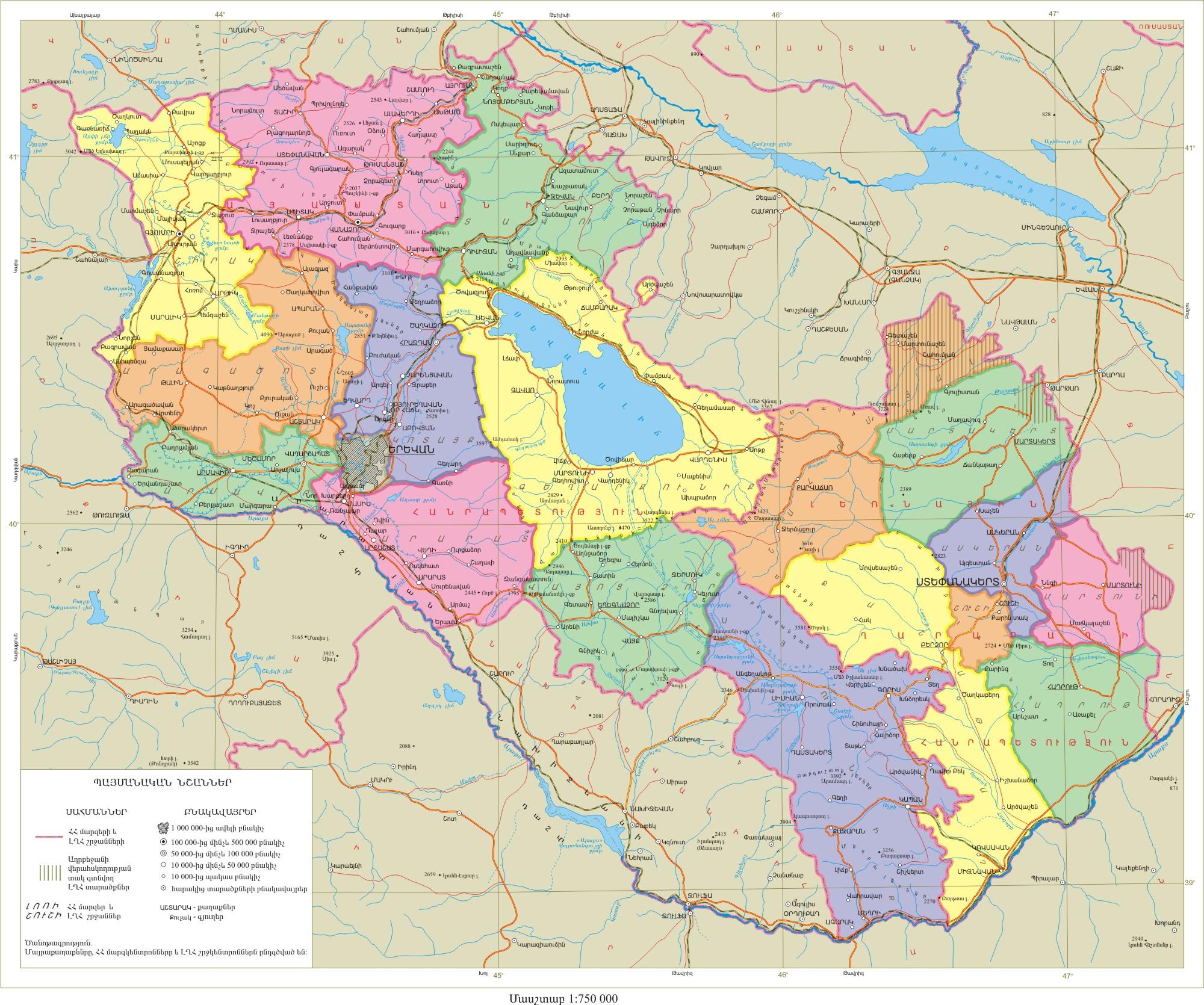 Maps – Hayrenaser